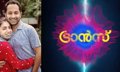 Fahad fazil and Nazriya's new movie Trance coming in December 20