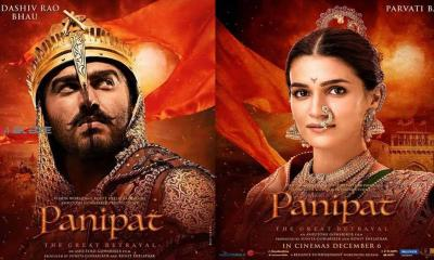 First video song from the Bollywood movie Panipat has been released