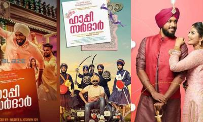 happy-sardar-box-office-coo