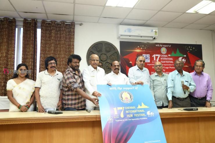 Chennai International Film Festival 2019