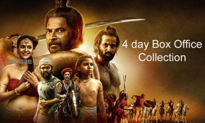 Mamangam 4 day box office collection
