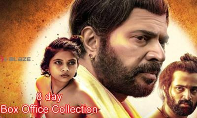 Mamangam 8 day collection