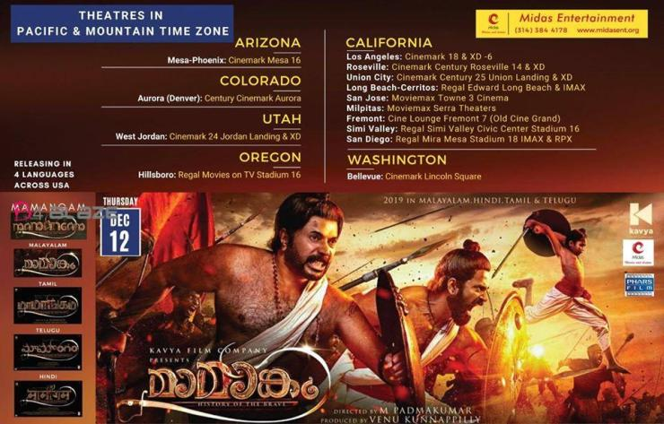 Mamangam Worldwide Theatre List 3
