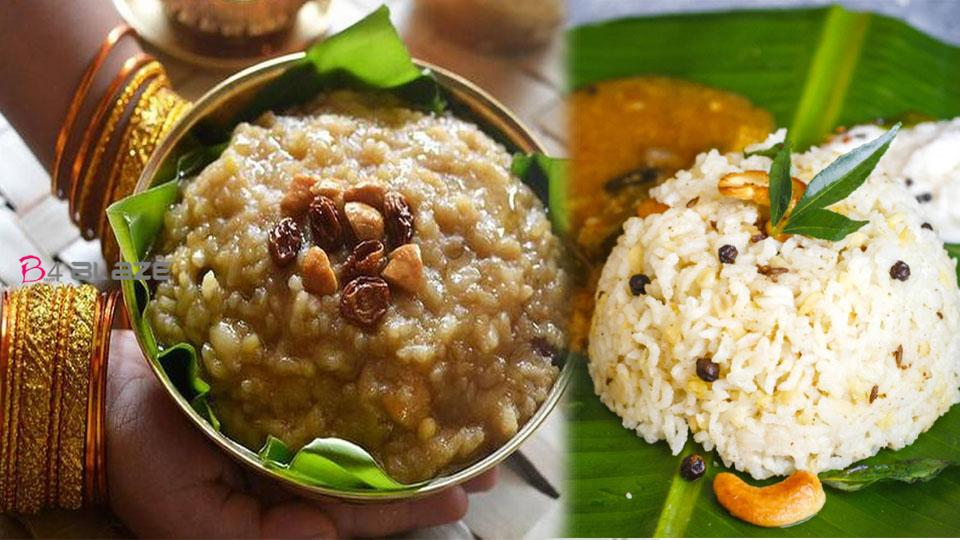 Pongal 2020 Pongal is a special festival of South India, know why this festival is celebrated