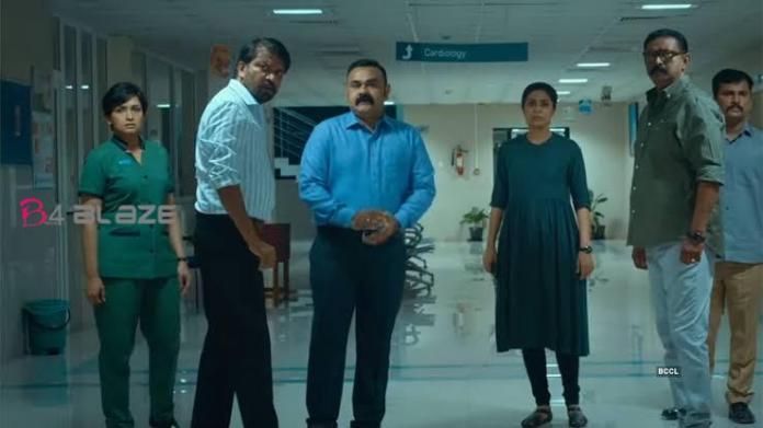 Anveshanam Box Office