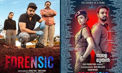 Forensic Movie Theatre List