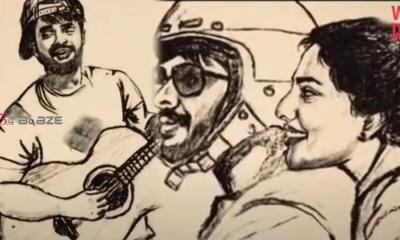 Beautiful Cartoon Video Song of Tovino And Aishwarya Lekshmi