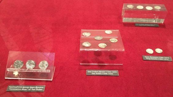 Srednjovekovni dinar/BBC
