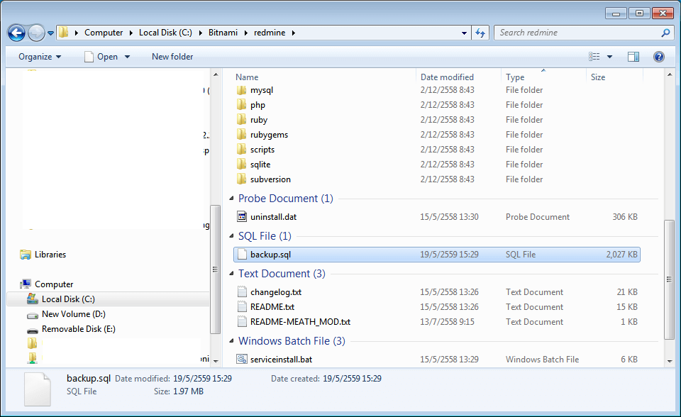 partial-backup-redmine-image003