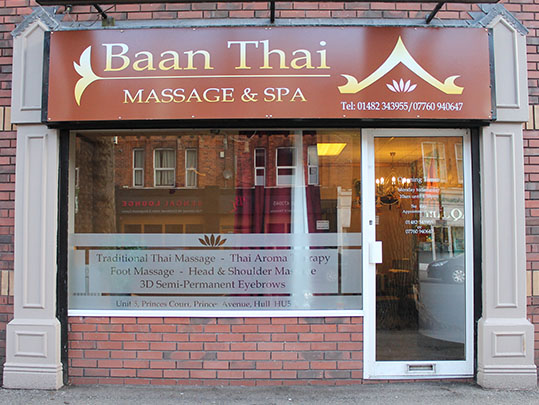 baan-thai-massage-hull-shop-front