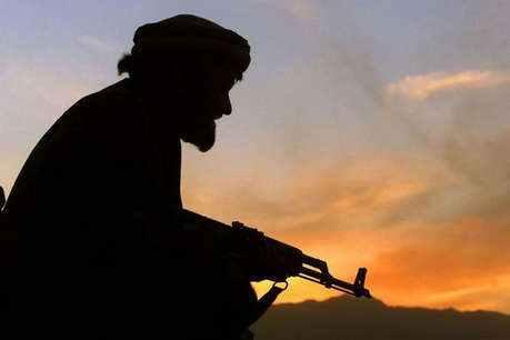 Poem terrorist by Mahadev Premi