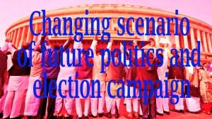 Future politics in India