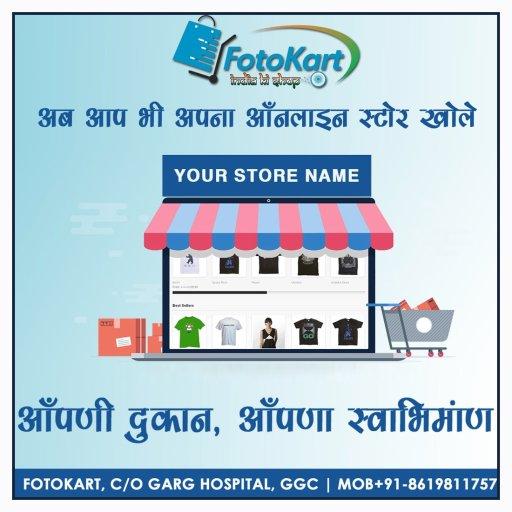 Fotokart-India ki shop online home supply store