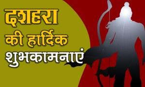 Happy Dashahra Viajaya Dashmi