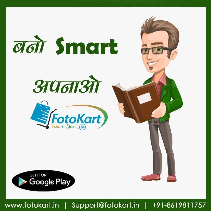 smart shopping with fotokart- sell or buy anything from anywhere