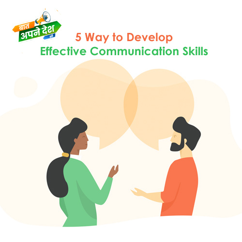 5 way to develop a communication skill