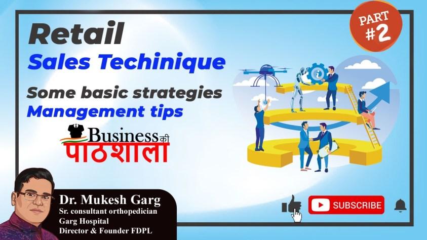 Business ki Pathshala- Sunday masterclass with Fotokart Founder Dr Mukesh Garg