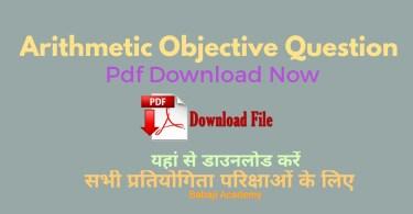Arithmetic Objective pdf file