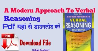 RS aggarwal verbal non vetbal reasoning pdf