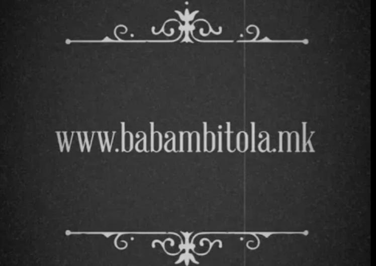 Битола во минатото (екслузивно видео)