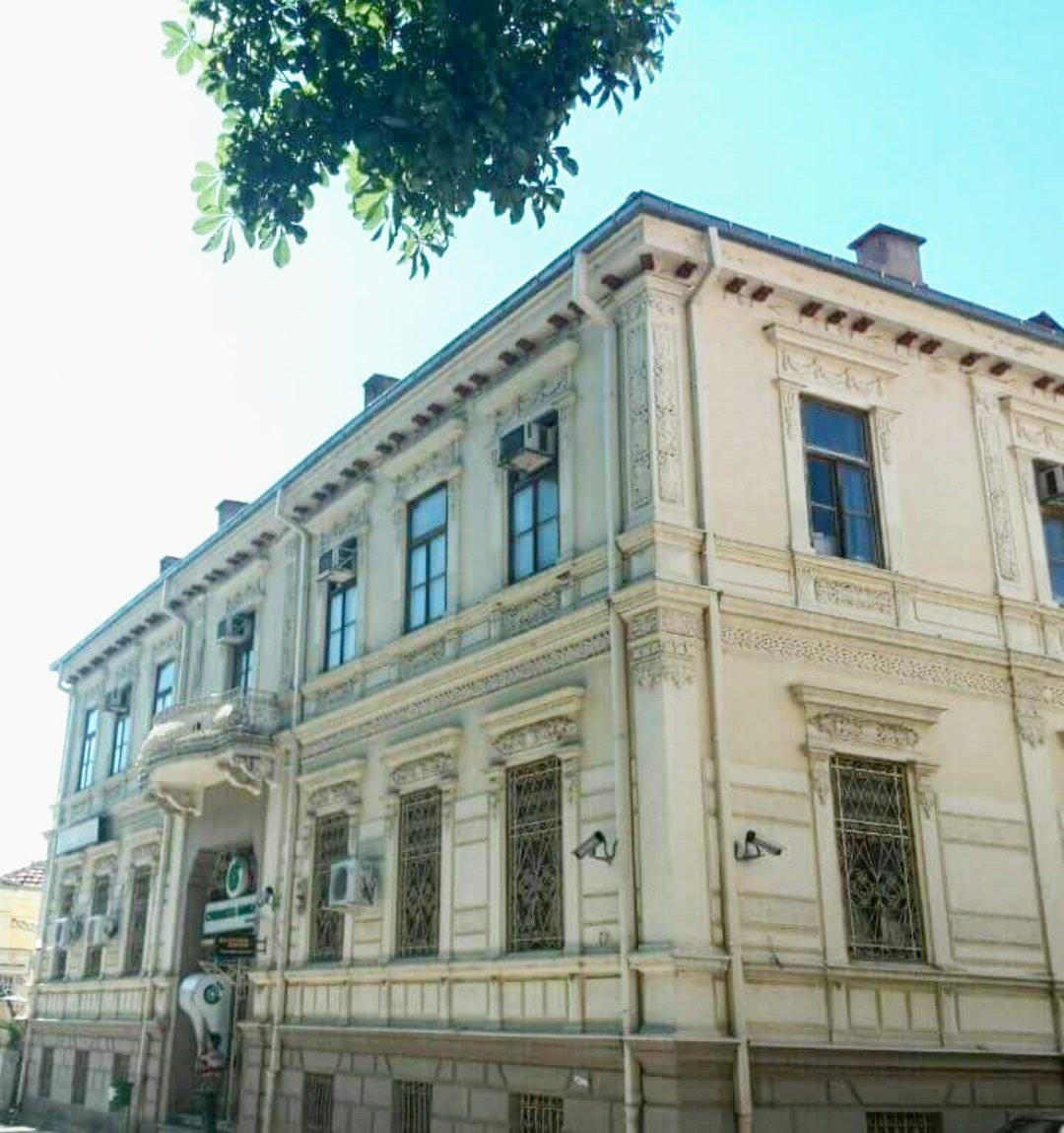 Отоманската банка во Битола