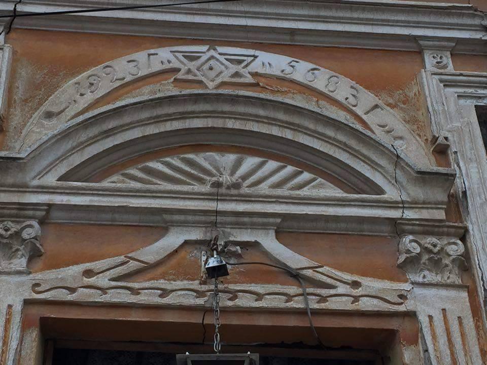Дел од еврејското наследство во Битола, Куќата на Шимон Аруести