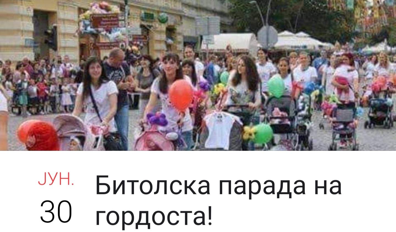Битолчани се самоорганизираат за нивна парада на гордоста!