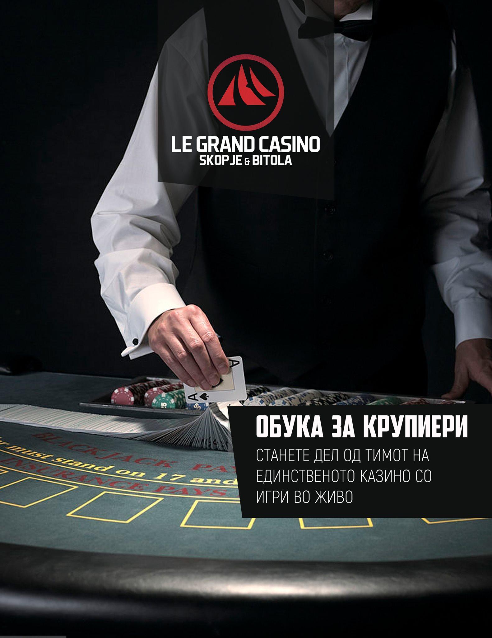 Ле Гранд Казино во Битола и Скопје организира обука за Крупиери/ки