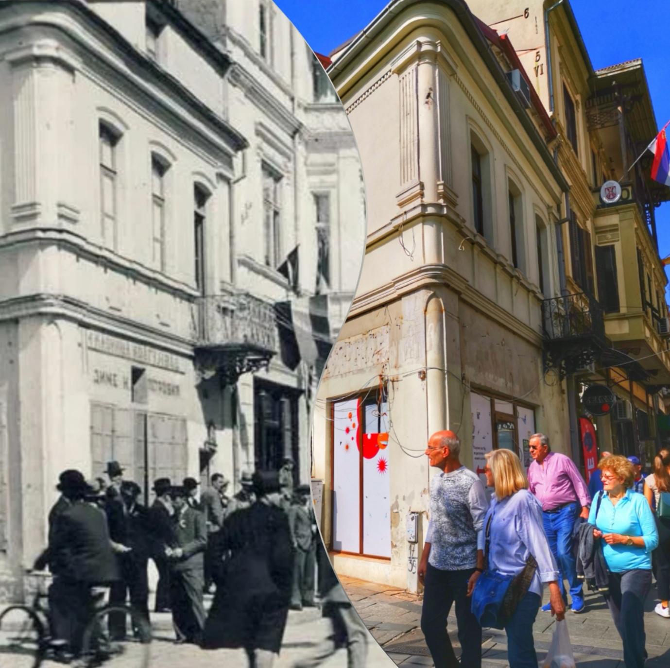 Фурната на Паско и неговиот еснафлук низ историјата на градот Битола