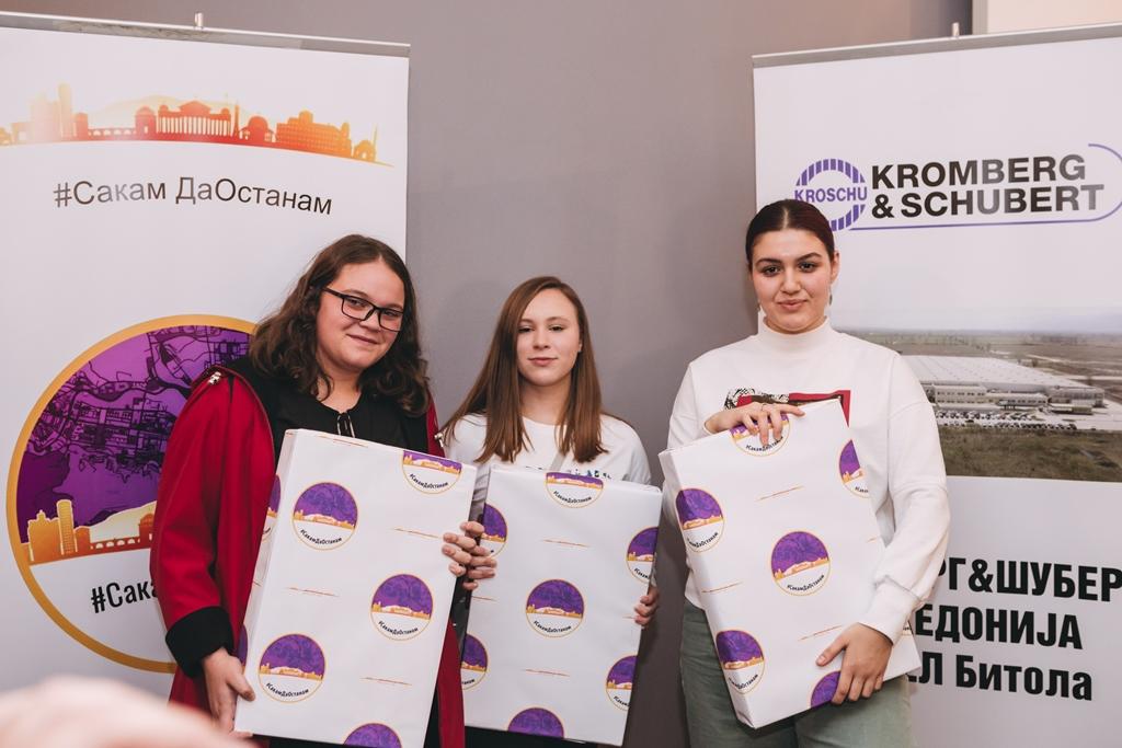 """""""Сакам Да Останам"""" заедно со Кромберг и Шуберт ги доделија главните награди за средношколскиот конкурс"""