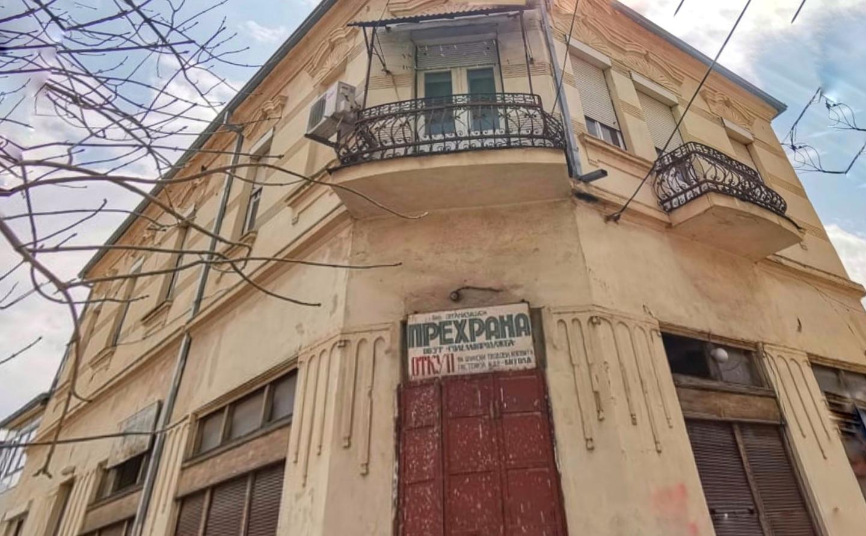 Куќата на Алексо Шуплиноски