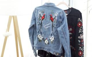 Denim Trend: Floral Embroidered Jeans Jacket - Trend der Saison, die Jeansjacke mit Stickerei