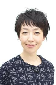 Ito Ogawa