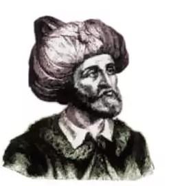 Image result for niffari mawaqif