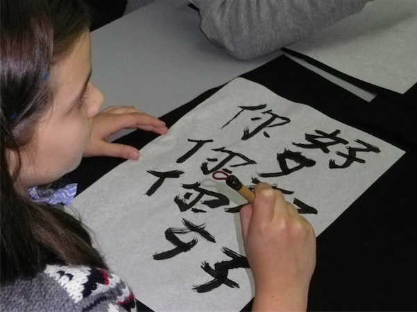 clases-chino-05