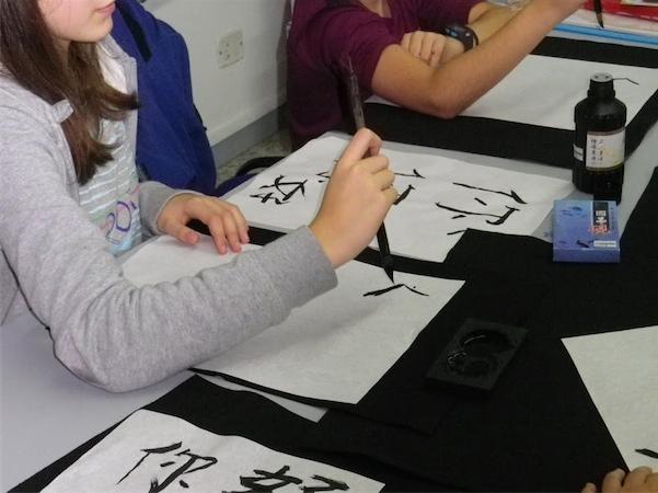 clases-chino-07