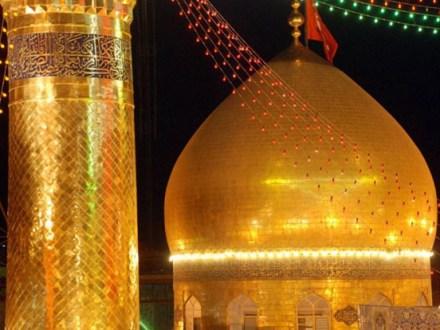 Karbala Imam Husain AS