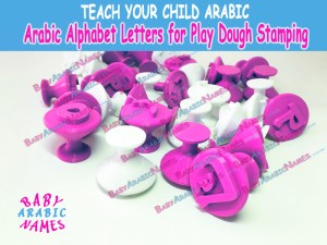 Find Baby Arabic Names   Baby Arabic Names