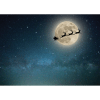 Santa Reindeer Moon Backdrop