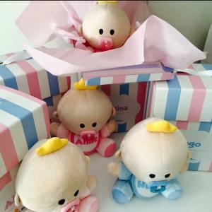 Muñecos peluches bebés Babyyo
