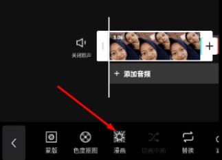 nama aplikasi edit foto jadi anime yang lagi trend