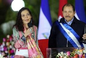 Así estuvo la toma de posesión del Presi Daniel y la Vice Rosario