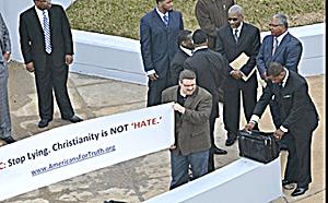 HRC Protest
