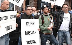 San Francisco Dump Russian Vodka