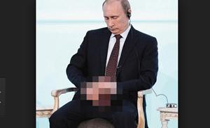 Vladimir Putin jerking off