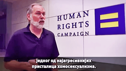 Scott Lively Russian Propaganda Documentary