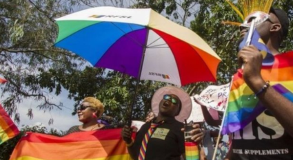 Ugandan Police Halt Gay Pride Parade In Entebbe