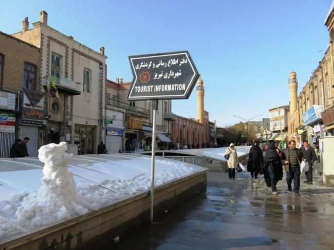 The tourism information office in Tabriz