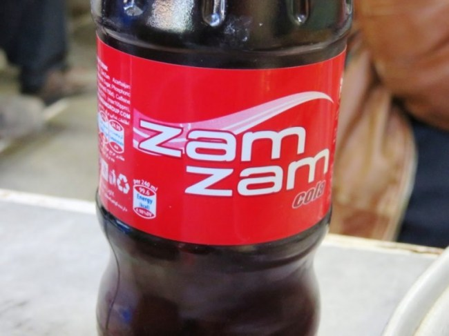 Zam zam cola is Irans own version of cola