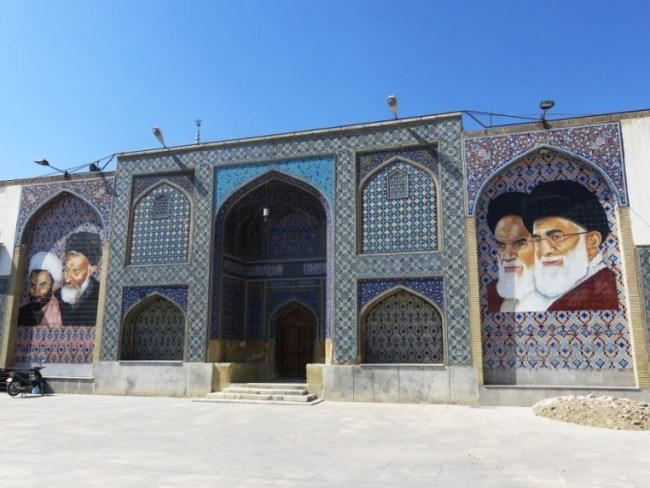 Ali mosque in Isfahan Iran